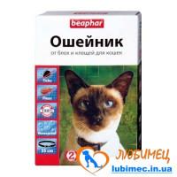 Ошейник а/б BEAPHAR д/кошек 35см