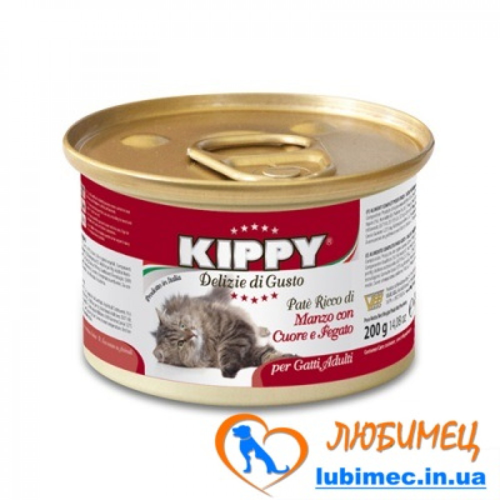 KIPPY Cat 200g. говядина, сердце и печень