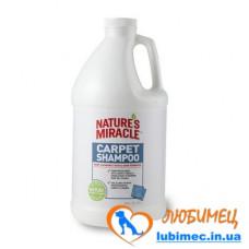 Моющее ср-во для ковров и мягкой мебели с нейтрализатором аллергенов 8in1, 1,89L
