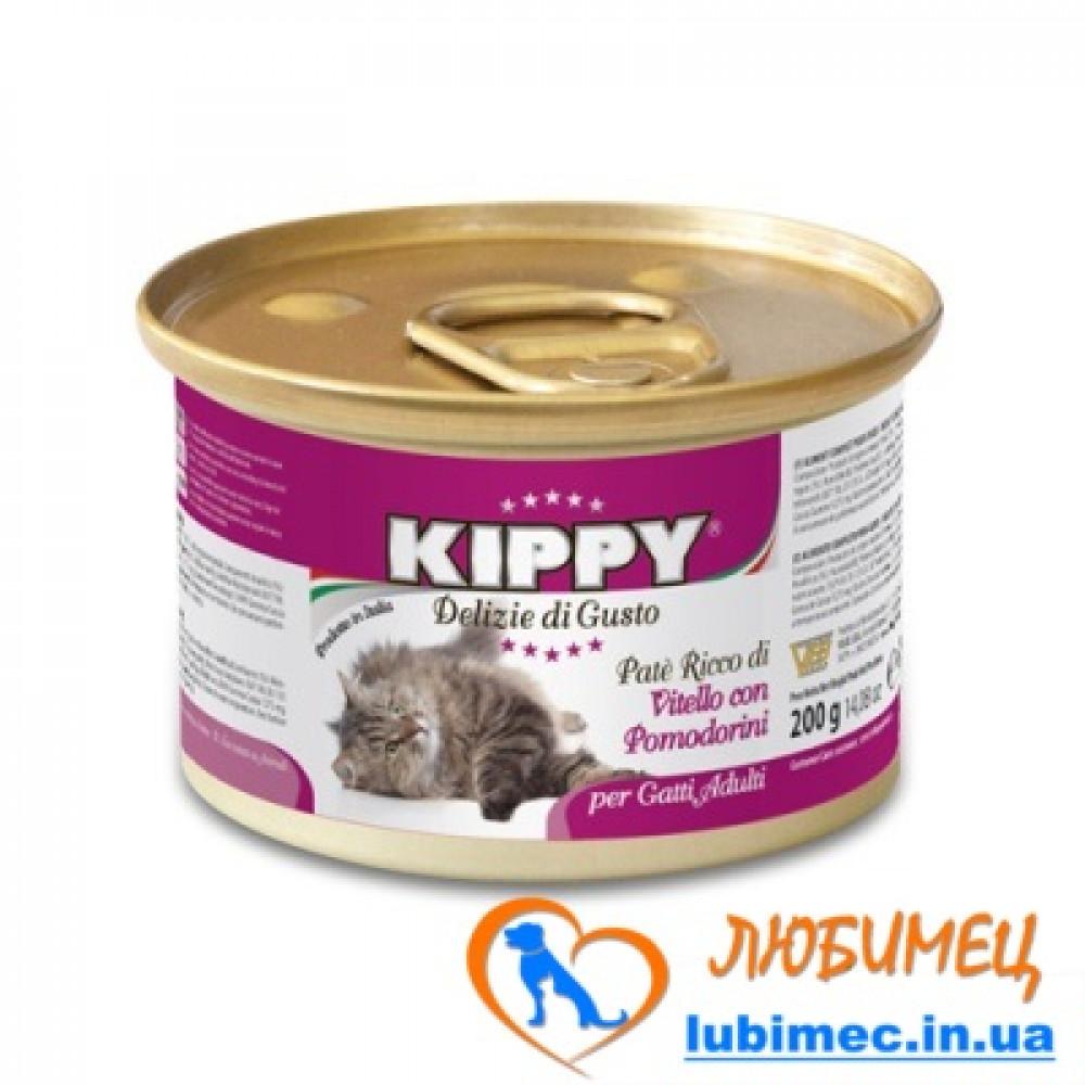 KIPPY Cat 200g. телятина и томаты