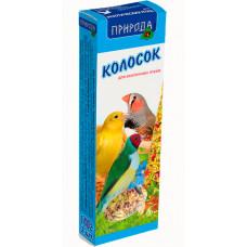 Колосок для экзотических птиц Луговые травы 140г