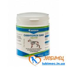 PETVITAL Canhydrox GAG (Gag Forte) 120таб/200г