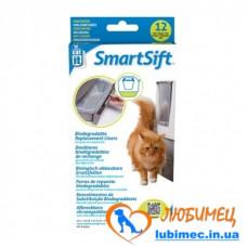 Hagen SmartSift Biodegradable Replacement Liners Биоразлагаемые сменные пакеты для туалета Hagen Catit Design SmartSift Sifting Cat Pan