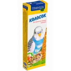 Корм и лакомство для волнистых попугаев Колосок ореховый 140г
