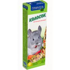 Колосок для грызунов овощной 140г