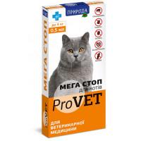 Мега Стоп ProVET  до 4 кг 1уп.(4 пипетки*0,5мл) для кошек (инсектоакарицид,антигельминтик)