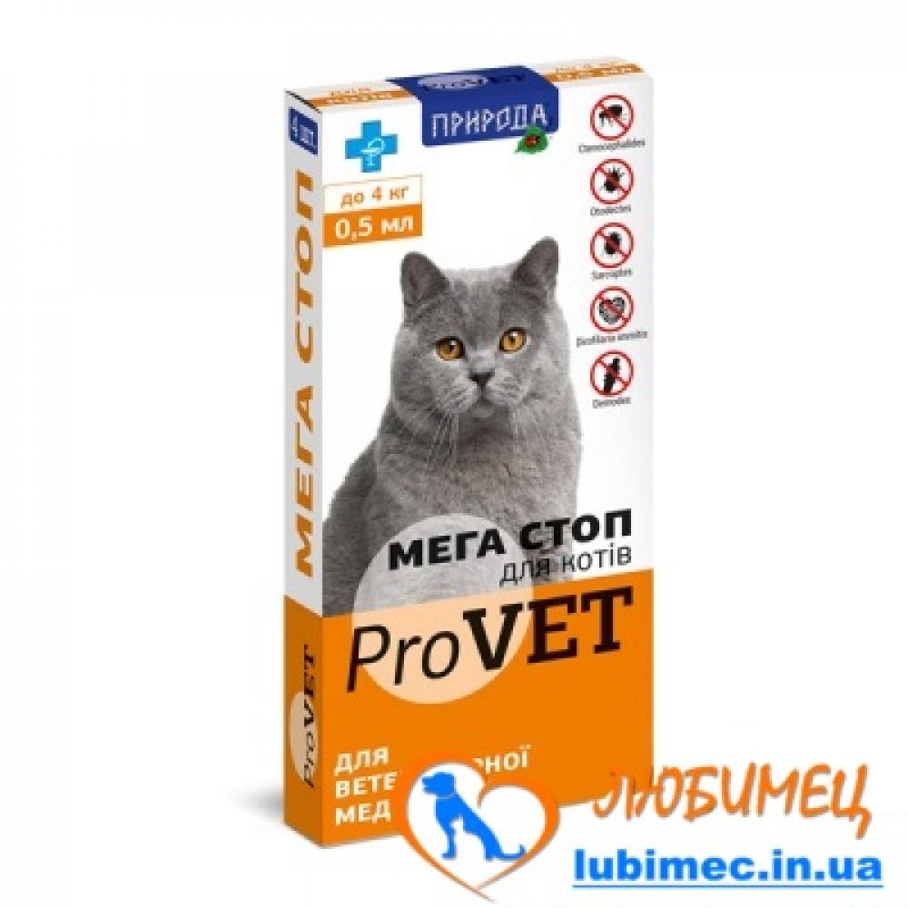 Мега Стоп ProVET до 4 кг 1 уп. (4 пипетки по 0,5 мл) для кошек (инсектоакарицид, антигельминтик)
