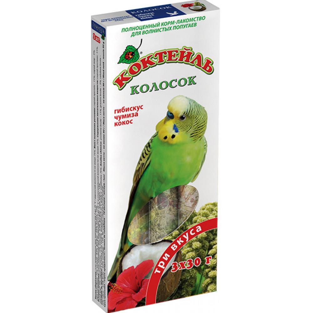 Колосок Коктейль для волн.попугаев (гибискус,чумиза,кокос) 90г