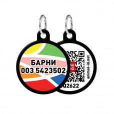 Адресник WAUDOG Smart ID с QR-паспортом, круг, с рисунком Витраж , диаметр 30 мм, черный,Персональный