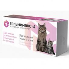 Таблетки Api-San Гельмимакс-4 против глистов для котят и кошек любого возраста