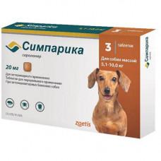 Жевательные таблетки Zoetis Симпарика против блох и клещей для собак весом от 5 до 10 кг, 1 табл