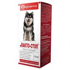 Раствор Api-San Лакто-Стоп для устранения симптомов ложной беременности для собак, 15 мл