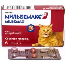 Таблетки Novartis Milbemax против глистов для котов и котят, 1x2 табл