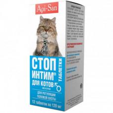 Таблетки Api-San Стоп-интим для снижения половой активности для котов, 12 шт