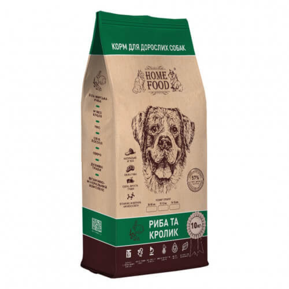 Сухой корм Home Food Premium для взрослых собак средних пород, с рыбой и кроликом, 10 кг