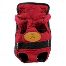 Рюкзак-переноска на груди для животных Hoopet HY-6 L Red