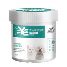 Гигиенические салфетки для ухода за глазами домашних животных Pet GB15979 130шт