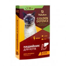 Ошейник Palladium Golden Defence от блох и клещей для кошек, белый, 35 см