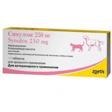 Антибиотик Zoetis Синулокс для лечения инфекционных заболеваний у кошек и собак, 250 мг