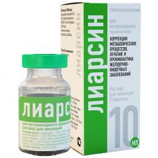 Раствор для инъекций Helvet Liarsin для лечения хронических заболеваний ЖКТ для животных, 10мл