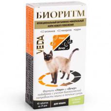 Таблетки Veda Биоритм для улучшения роста для котов c 8 месяцев, с кроликом, 48 таблеток по 0.5гр