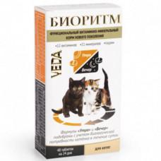 Витаминно-минеральный комплекс Veda Биоритм для котят, 48 табл x 0.5 г
