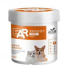 Гигиенические влажные салфетки для ухода за ушами домашних животных Pet GB15979 130шт.