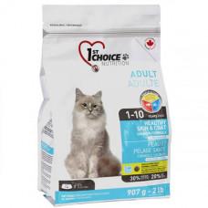 Сухой корм 1st Choice Adult Healthy Skin&Coat для кожи и шерсти для кошек от 1 до 10 лет, с лососем, 907гр
