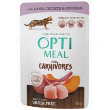 Беззерновой влажный корм Optimeal для взрослых кошек, с ягненком и куриным филе в тыквенных желе, 85 г
