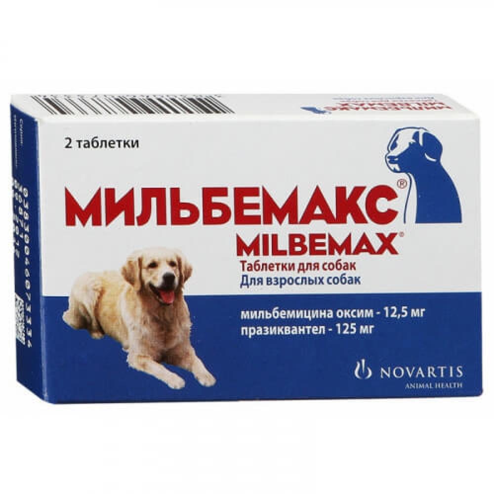 Таблетки Novartis Milbemax против глистов для взрослых собак, 1 x 2 табл