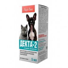 Капли глазные Api-San Декта-2 для лечения офтальмологических заболеваний для собак и кошек, 5 мл