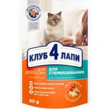 Влажный корм Клуб 4 Лапы Selection Adult Premium для взрослых стерилизованных кошек, 80 г