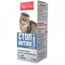 Капли Api-San Стоп-интим для снижения половой активности для котов, 2 мл