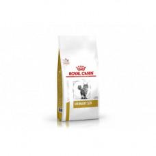 Сухой корм Royal Canin Urinary S/O при мочекаменной болезни у кошек 1.5кг