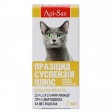 Суспензия Api-San Празицид Плюс против глистов для взрослых котов, 7мл