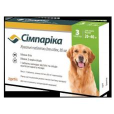 Таблетки Simparica для собак массой 20-40 кг от блох и клещей Zoetis Симпарика 3 шт