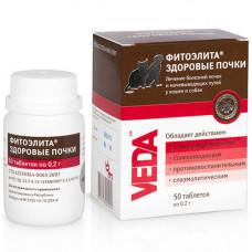 Таблетки Veda Фитоэлита для лечения болезней почек и мочевыводящих путей для кошек и собак, 50 таблеток по 0.2гр