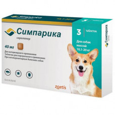 Жевательные таблетки Zoetis Симпарика против блох и клещей для собак весом от 10 до 20 кг, 1 табл