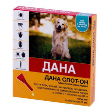 Капли на холку Api-San Дана Спот-Он против блох, вшей и власоедов для собак и щенков весом от 20 кг, 4 х 3 мг