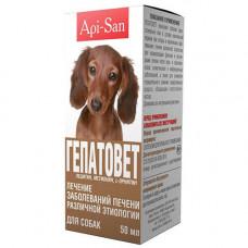 Cуспензия Api-San Гепатовет для лечения заболеваний печени для собак, 50 мл