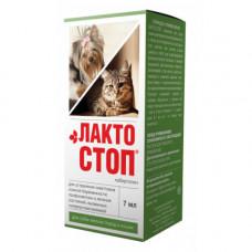 Раствор Api-San Лакто-Стоп для устранения симптомов ложной беременности для собак мелких пород и кошек, 7 мл