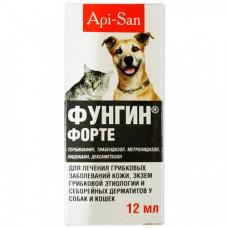 Раствор Api-San Фунгин форте для лечения грибковых заболеваний кожи для собак и кошек, 12мл