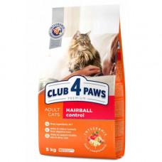 Сухой корм Клуб 4 Лапы Hairball Control Adult Premium для выведения шерсти для взрослых кошек, 5кг