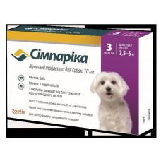 Таблетки Zoetis Simparica для собак массой 2,5-5 кг от блох и клещей Симпарика 3 таблетки