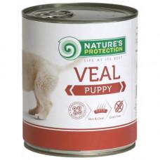 Консерва Natures Protection Puppy Veal для щенков 800гр