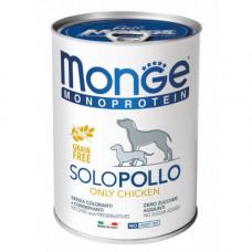 Влажный корм MONGE DOG SOLO 100% курица 0,4 кг