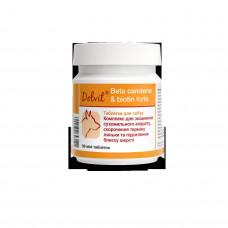 Минеральная добавка Dolfos Dolvit Beta Caroten Biotyna Forte Mini 90 таблеток