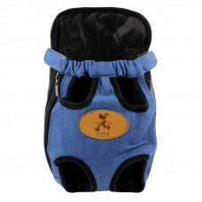 Рюкзак-переноска на груди для домашних животных Hoopet HY-1204 M Blue