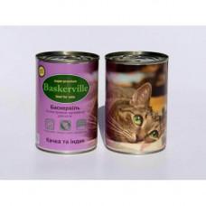 Влажный корм Baskerville для котов, утка и индюк, 400 г