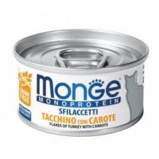 Влажный корм MONGE CAT MONOPROTEIN мясные хлопья индейка морковь 0,08 кг
